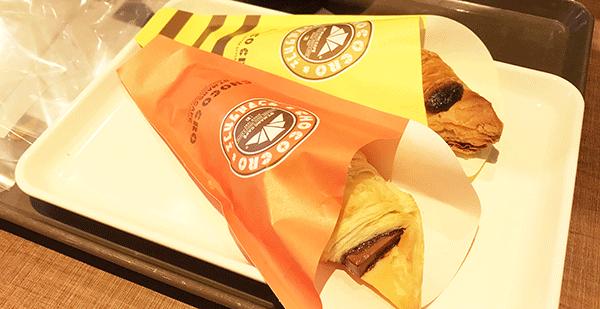 サンマルクカフェのおすすめメニュー【チョコクロ¥170(+税)】