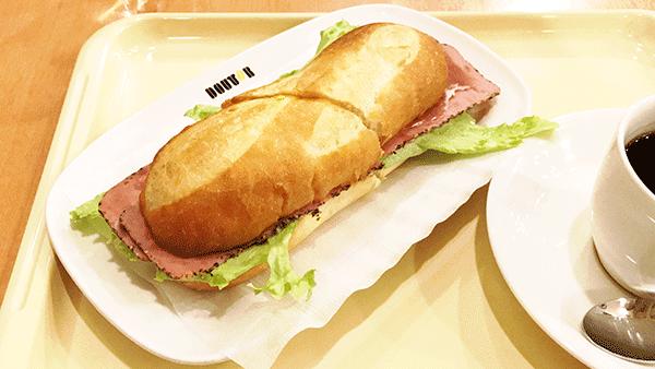 ミラノサンドA【¥448】